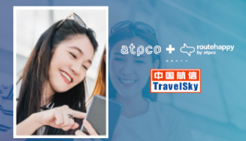 travelsky-atpco